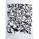 Christian Dotremont (1922-1979): 'Toujours reste ˆ mon rve...', serigraph, ed. XXXVII/L, dated 1975