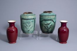 A pair of Chinese monochrome sang de boeuf vases and a pair of turquoise jars with floral design, 19