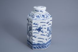 A Chinese hexagonal blue and white jar and cover with dragons, Kangxi mark, 19th C.