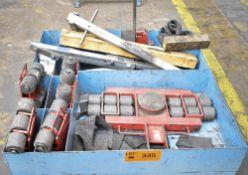 Lot 335 Image