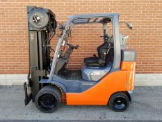 """TOYOTA (2015) 8FGC45U LPG FORKLIFT WITH 10,000 LB. CAPACITY, 252"""" MAX. VERTICAL LIFT, SIDE SHIFT,"""