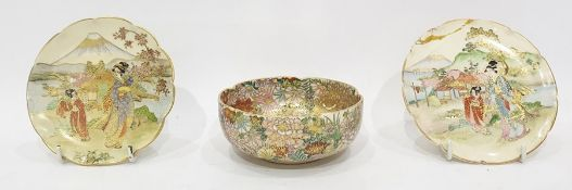 Chinese bowl decorated with crysanthemums and a pair of small plates decorated with Chinese