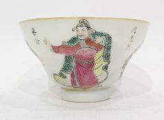 Early 19th century Chinese porcelain tea bowldecorated with figurines and cartouches of Chinese