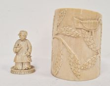 Early 20th century Chinese carved ivory chess piece figure, 6.5cm and an early 20th century
