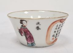 19th century Chinese porcelain tea bowlpainted with figures and Chinese characters, 4cm high