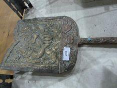 Middle Eastern-style decorative hangingmetal item