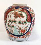 19th century Japanese Imari decorated vase