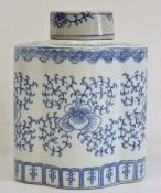 Chinese porcelain blue and white quatrefoil tea caddy and cover, printed in underglaze blue with