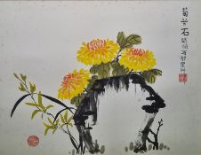 Japanese watercolourof flowers, bears inscription to the right hand side and another Japanese
