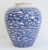 Chinese porcelain ginger jar, cover and liner, probably 19th century, blue character mark to base,