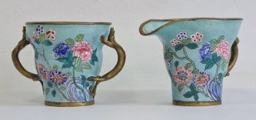 Chinese turquoise ground enamelled two-handled cup and a jug, enamelled with flowering chrysanthemum