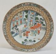 Chinese porcelain platewith figures in interior to centre, having geometric pierced border and