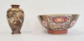 Chamberlains Worcester Imari decorated bowl, 27cm diameter and a 19th century Satsuma vase (damage