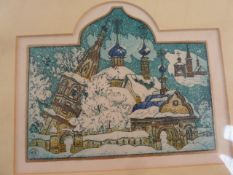 Svetlana Zovanova (Russian school) Limited edition print Winter scene, monogrammed lower left,