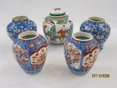 Chinese porcelain ginger jar and cover painted with figures in famille verte colours autour, 15cm