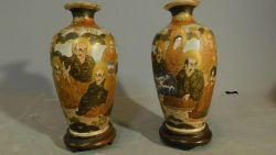 """Online Only Timed """"Antiques & Interiors"""" Auction - Auction closes 7pm Monday 11th May - No Storage Charges - Collections See Important Info"""