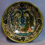 A Persian glazed ceramic bowl, made in Tehran, date and makers mark to reverse, depicting a