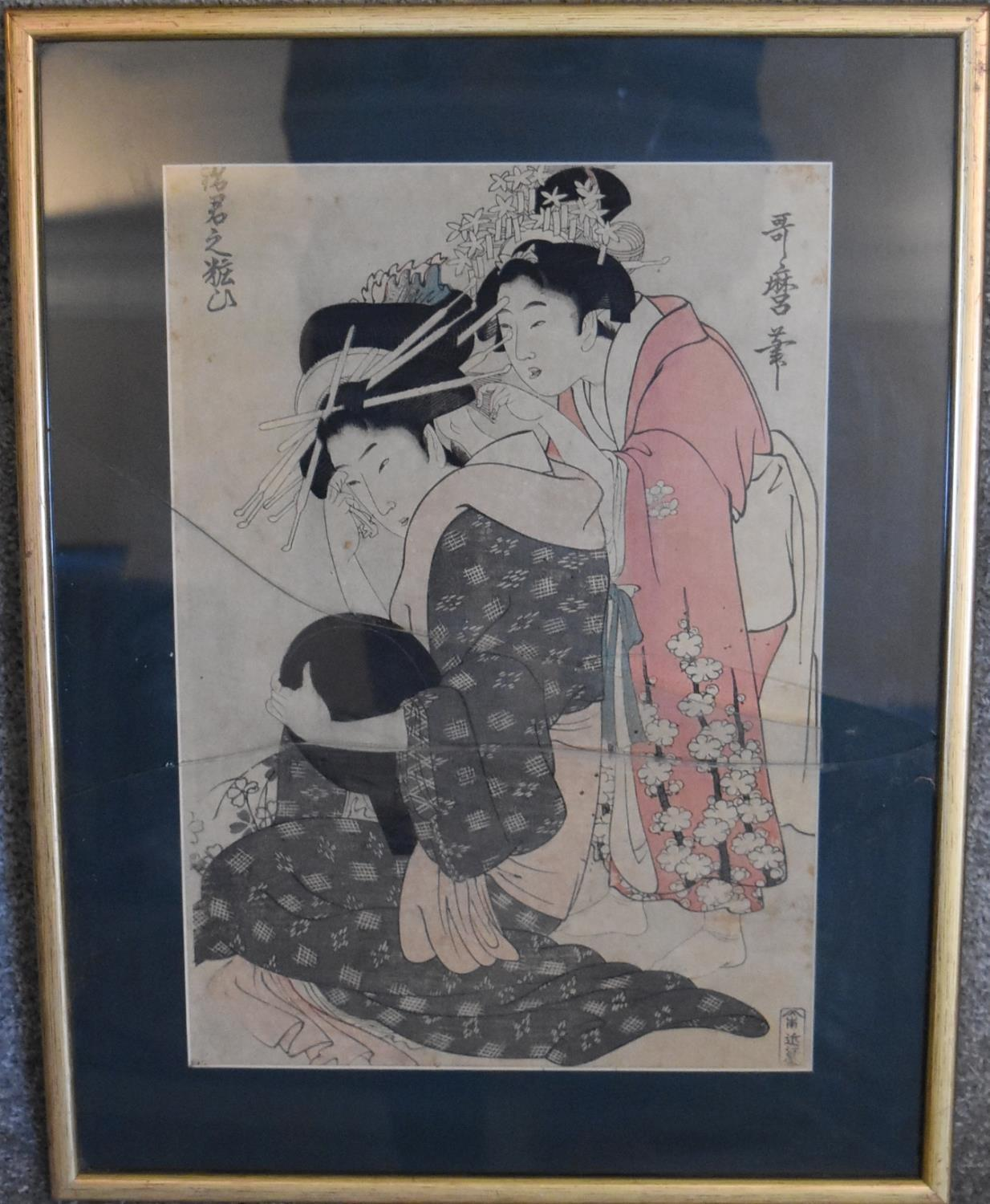 A pair of framed and glazed Japanese watercolours, Geishas, signed. (Damage to glass on one) H.49 - Image 2 of 6