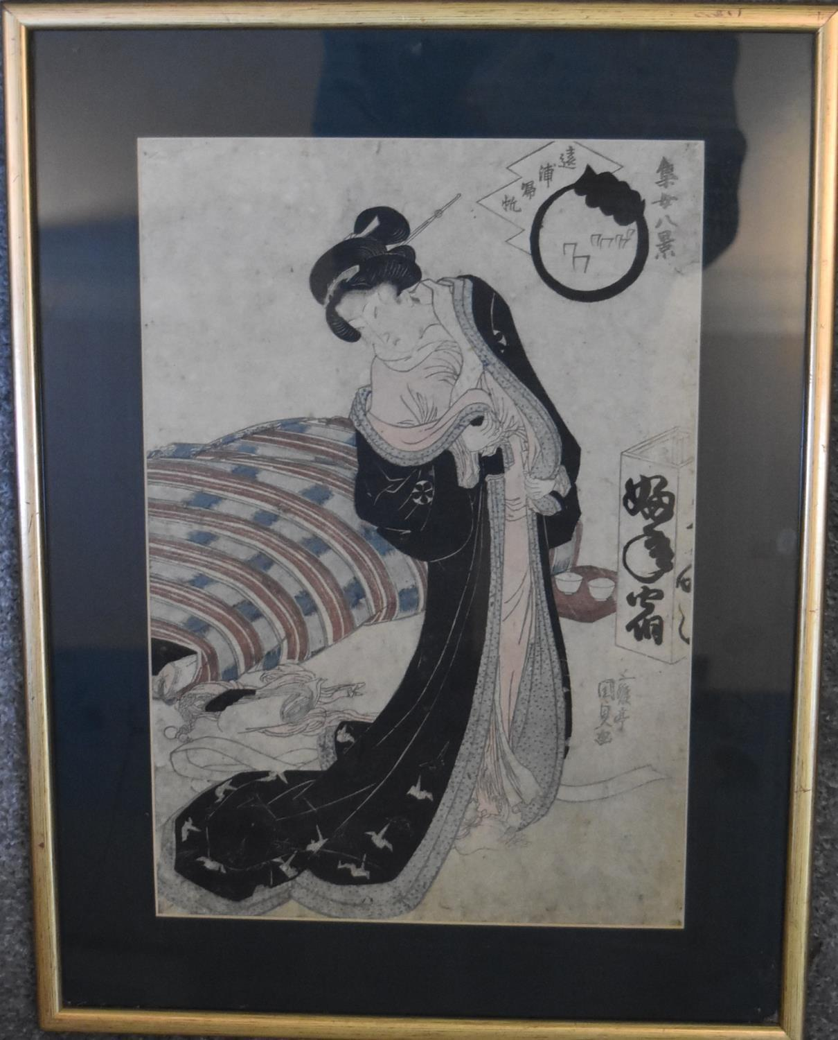 A pair of framed and glazed Japanese watercolours, Geishas, signed. (Damage to glass on one) H.49 - Image 3 of 6