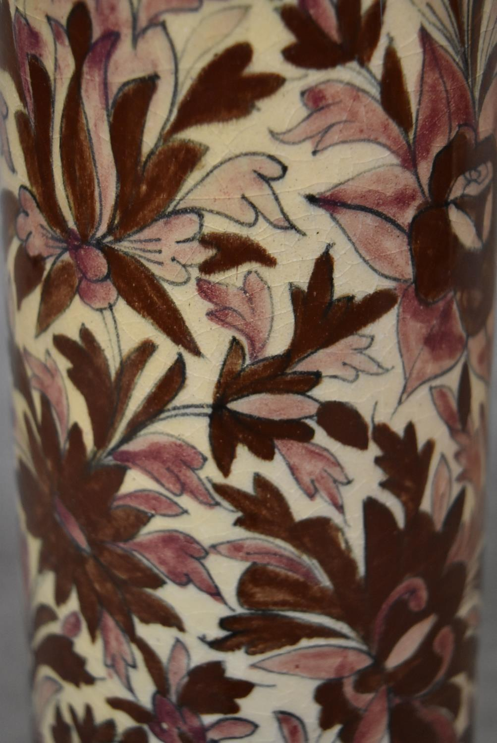 A Persian Isfahan bamboo vase, decorated with stylised flowers. H.70cm - Image 3 of 3