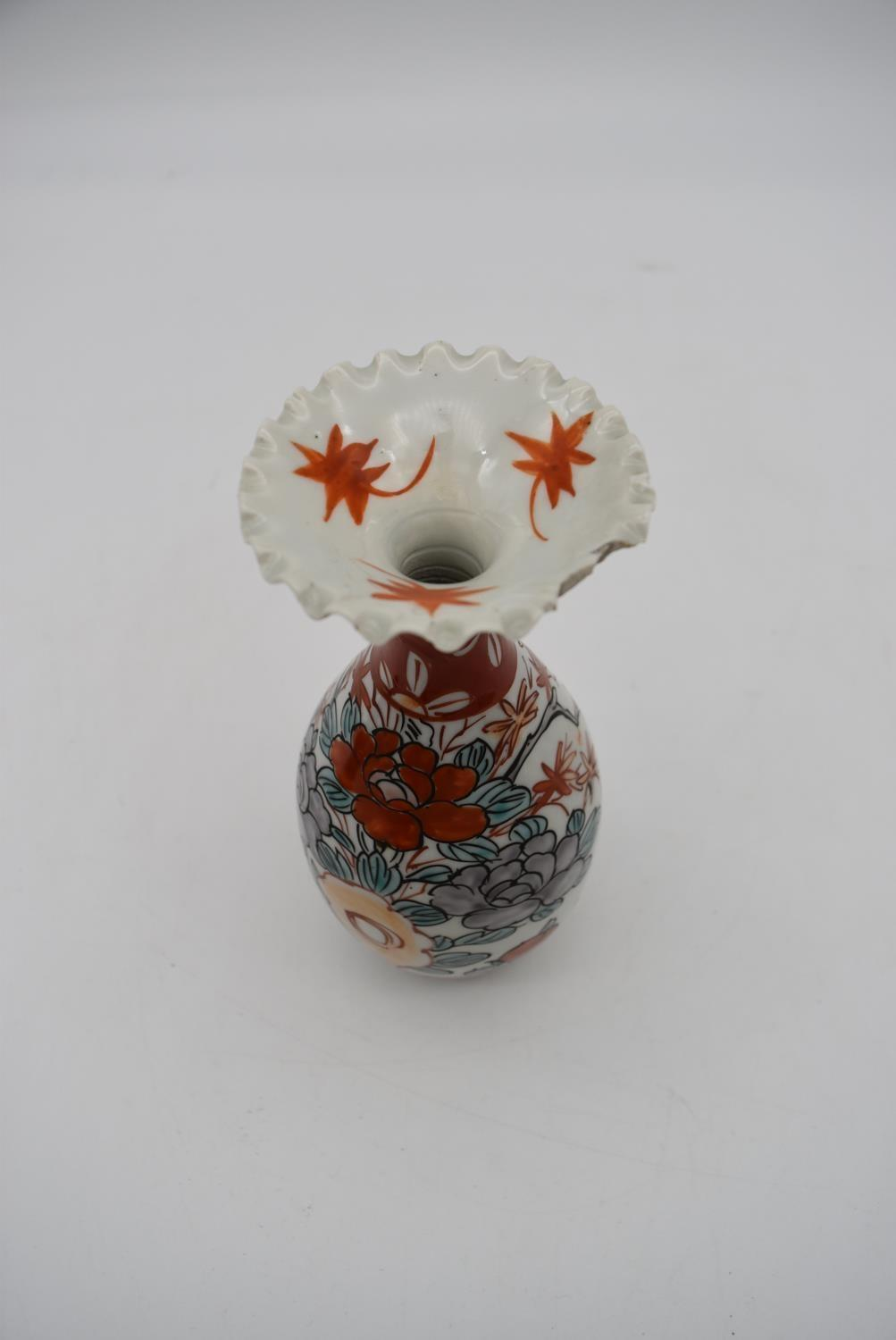 Three hand painted porcelain vintage Oriental vases. One decorated with a floral design, a ruffled - Image 6 of 10