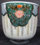 "Blumenübertopf, China, Reliefdekor, kl. Abplatzer am Standring, H-15 cm, D-15 c"""""""""