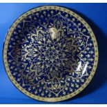 grosse Platte S.A.M.A.U. England Design, Kobalt mit Gold, D-34 cm