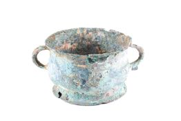 A Chinese Bronze Gui, late Western Zhou (1050BC- 770BC), 中国, 青铜簋一件,西周晚期(1050BC- 770BC) with