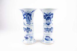A pair of Chinese blue & white Gu form vases, 19th century, 中国,青花觚式花瓶一对,19世纪 the flaring rims