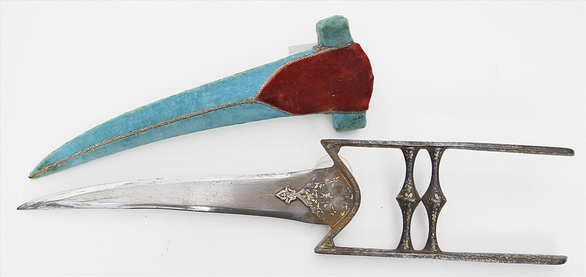 Los 1553 - Dolch - Katar.Zweischneidige Stahlklinge mit seitlichen Griffbügeln und Zwischenstreben. Eisen mit