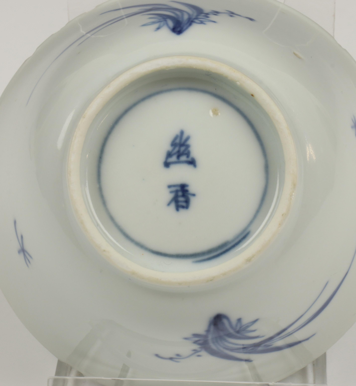 China, blauw wit porsleinen kopje, Ming/Transitional - Image 10 of 11