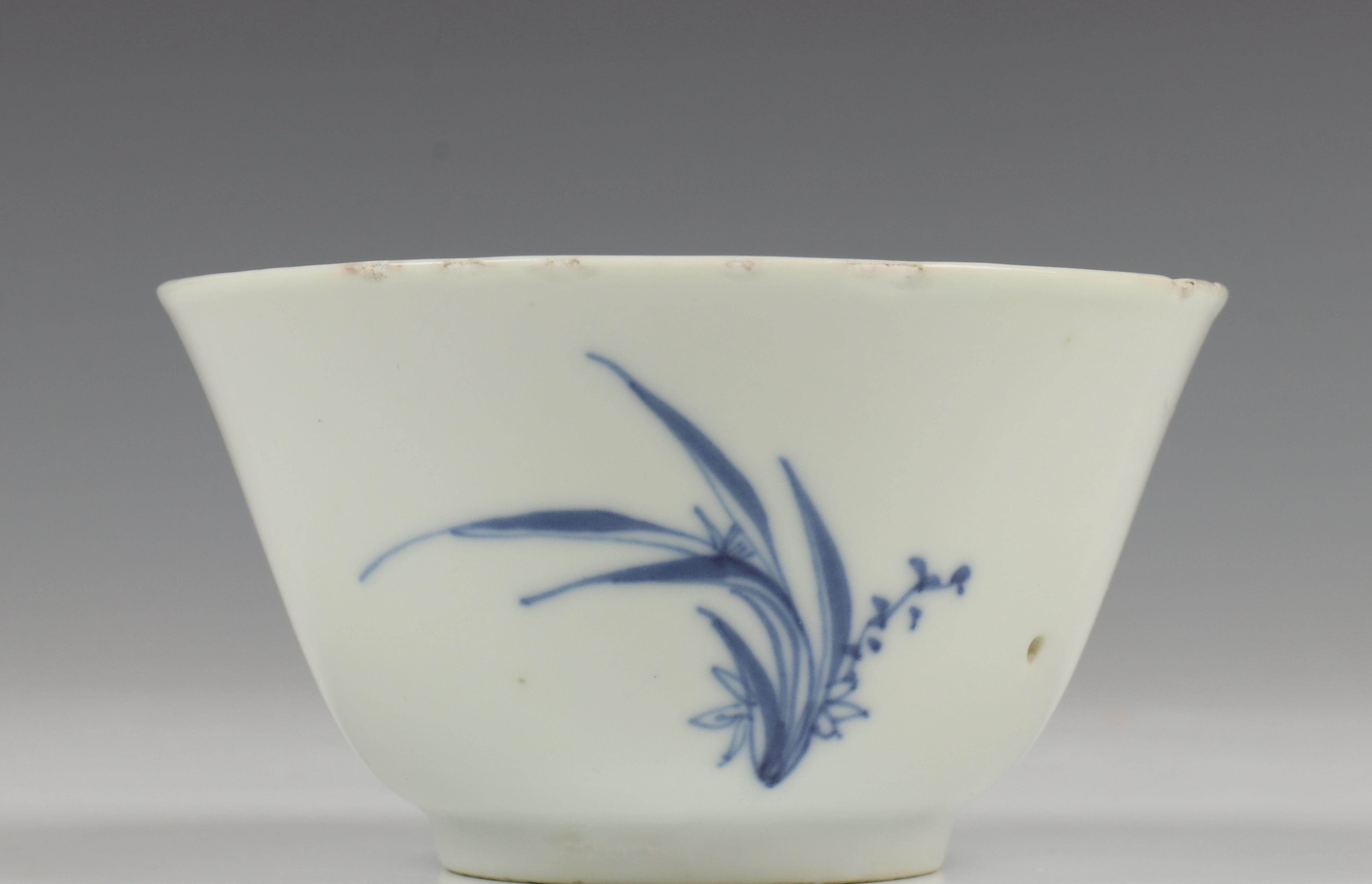 China, blauw wit porsleinen kopje, Ming/Transitional