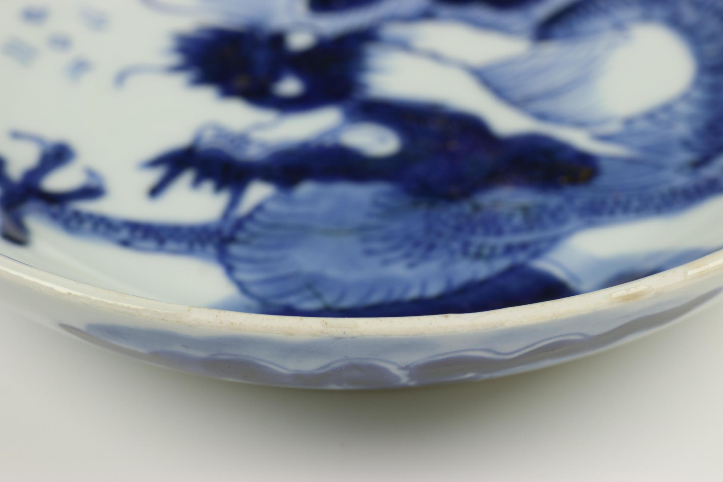 China, serie van negen blauw-wit porseleinen bordjes, Qing dynastie, waarschijnlijk Jiaqing, - Image 3 of 9