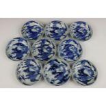 China, serie van negen blauw-wit porseleinen bordjes, Qing dynastie, waarschijnlijk Jiaqing,