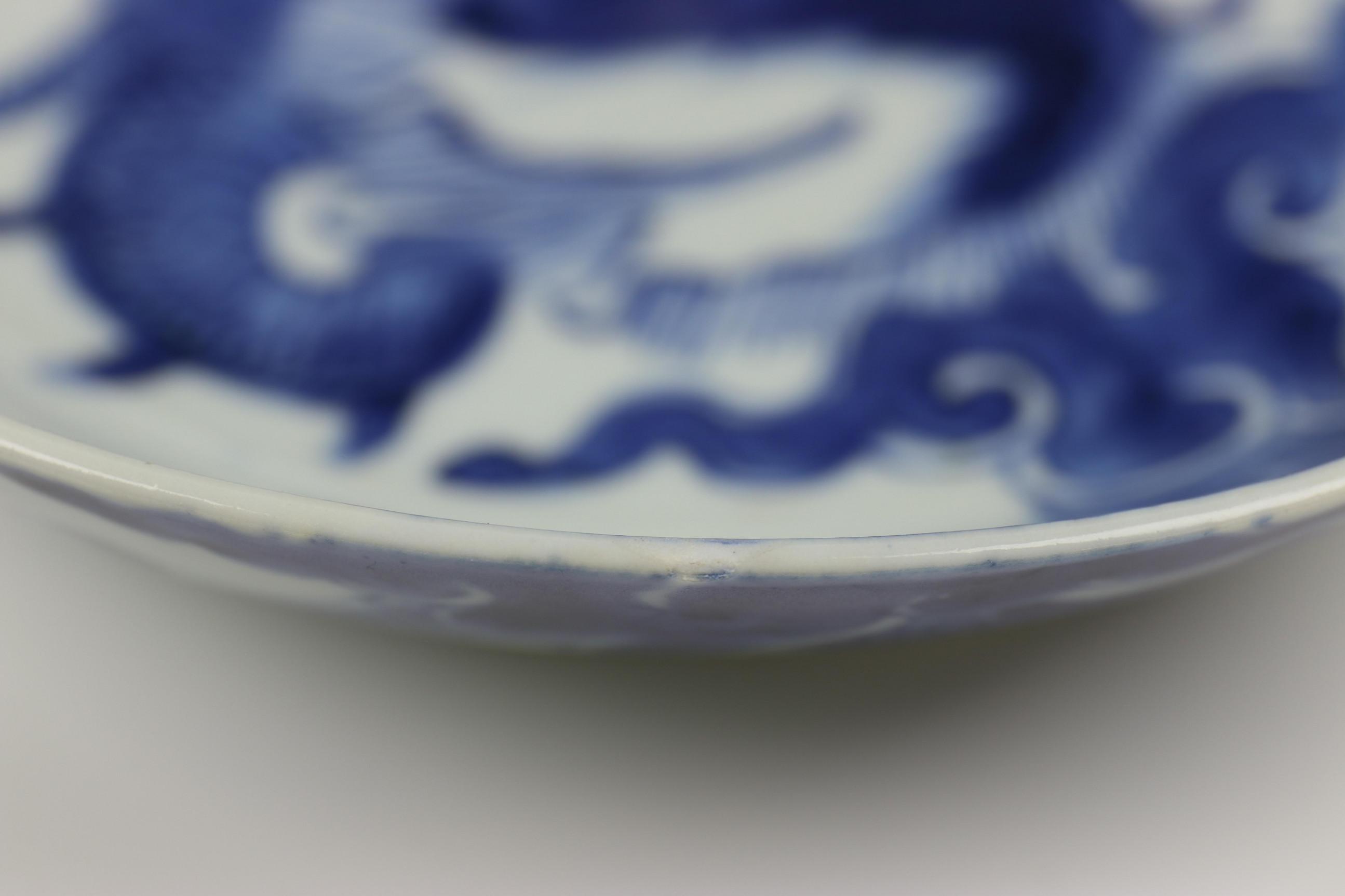 China, serie van negen blauw-wit porseleinen bordjes, Qing dynastie, waarschijnlijk Jiaqing, - Image 6 of 9