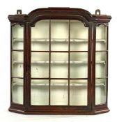 Oak 1-door wall display cabinet, circa 1800, 89.5 cm high, 89 cm wide, 24 cm deep (1 pane on the