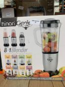 1 LOT TO CONTAIN 1 HUNARI GENIE 8 IN 1 BLENDER (THIS ITEM IS AN UNTESTED CUSTOMER RETURN. PUBLIC