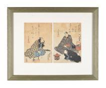 Kuniyoshi, Kunichika and Toyokuni: A Group of Japanese Woodblock Prints