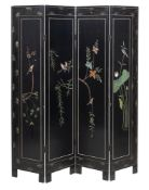 A Chinese carved and coromandel lacquered four fold screen