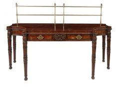 A mahogany breakfront serving table
