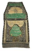 A silk and metal thread embroidered Curtain (kiswah) Ka'aba with an Ottoman Tughra