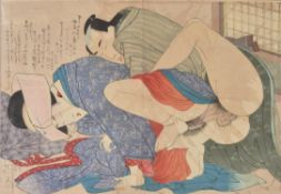 A Collection of Japanese Shunga