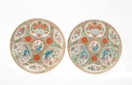 Two Cantonese Famille Rose plates from the Nasr Al-Din Shah Service