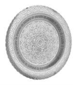 An Egyptian silver shaped circular plate