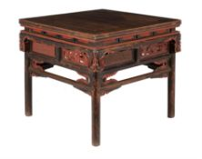 A Chinese occasional table