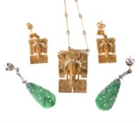 A suite of Mexican Aztec style jewellery