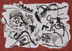λ Michael Broido (British 1927-2013) , Untitled