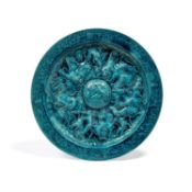 A large Continental Renaissance Revival turquoise glazed pottery charger