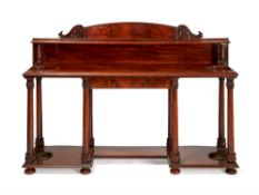 A William IV mahogany hall stand or console table