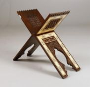 A 20th century Syrian Quran stand
